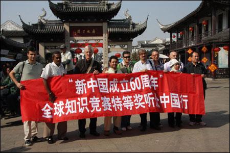نخستین روستای روی آب در چین + عکس