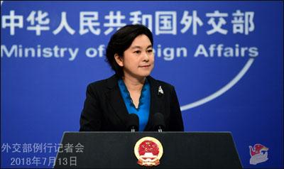 در اقدامی تلافی جویانه چین چهار مقام آمریکایی را هدف مجازات قرار داد